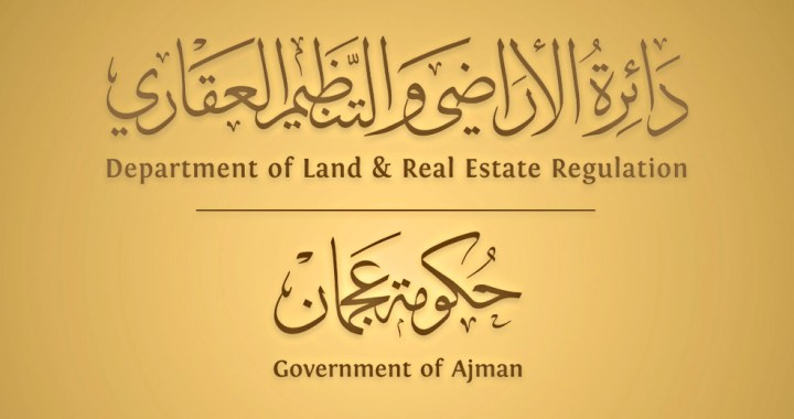 Ajman Ruler Hamid Al-Nuaimi Issues New Real Estate Development Regulation Law For The Emirate of Ajman