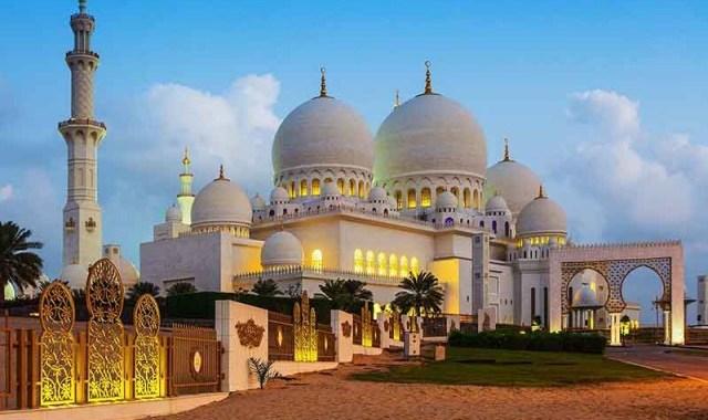 Eid Al Adha Prayer Timings In UAE Announced
