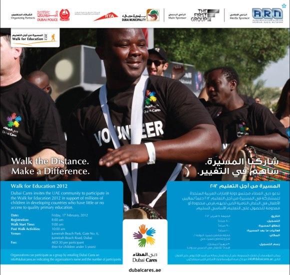 Dubai cares campaign