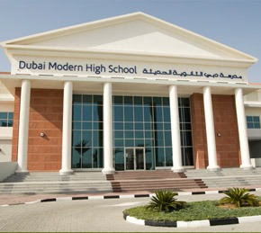 Dubai Schools rating in 2011-2012 – Outstanding, Good, Acceptable, Unsatisfactory – The List