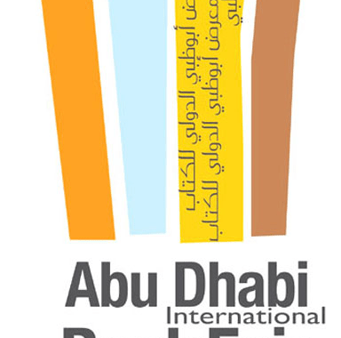 Abu Dhabi International Book Fair 28-03-2012 to 02-04-2012