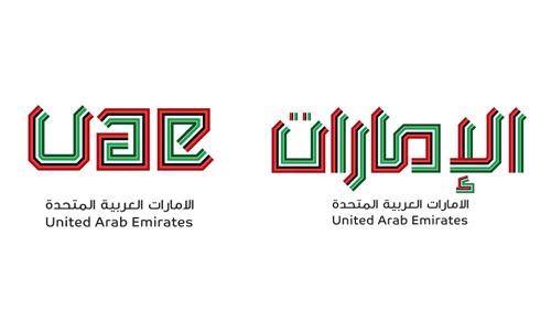 uae logo 01