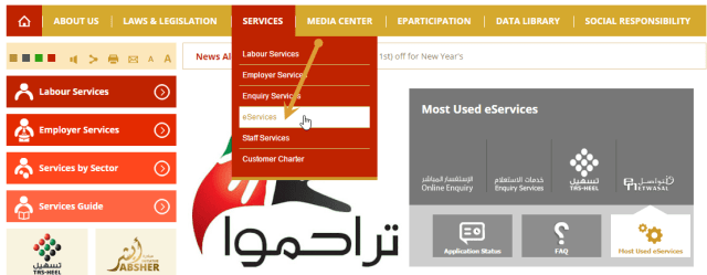 checking labour contract online uae 1