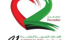 national-day-uae-2012