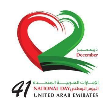 UAE National Anthem MP3 and English Arabic lyrics-41st UAE National Day