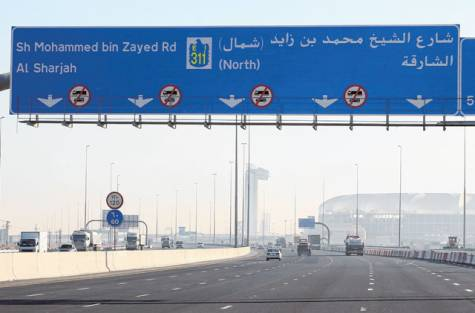 Emirates road renamed to Sheikh Mohammed bin Zayed Road