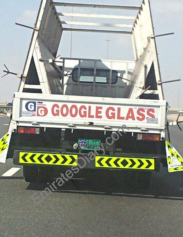 google glass supplier dubai project