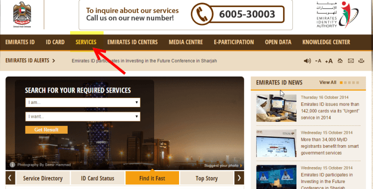 How to check the status of your Emirates ID Application?