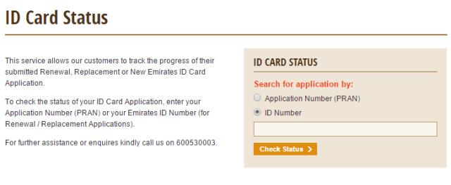 emirates id status