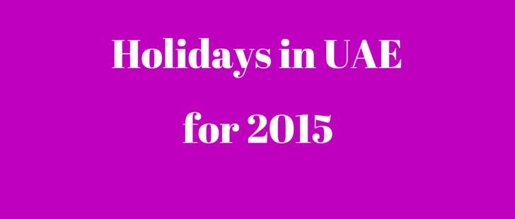 uae public holidays 2015