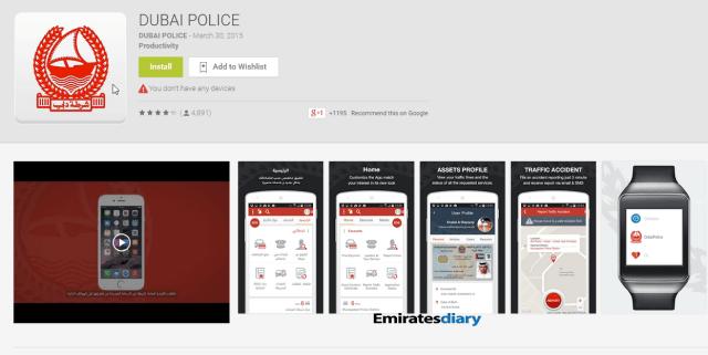 dubai police android app