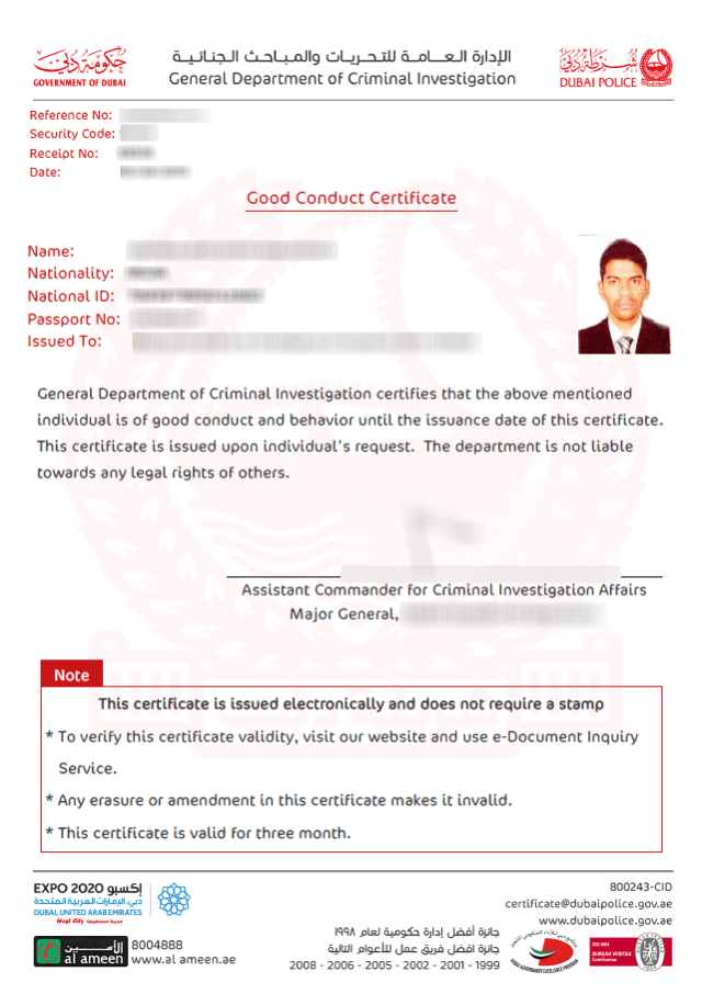 clearance certificate Dubai police in email