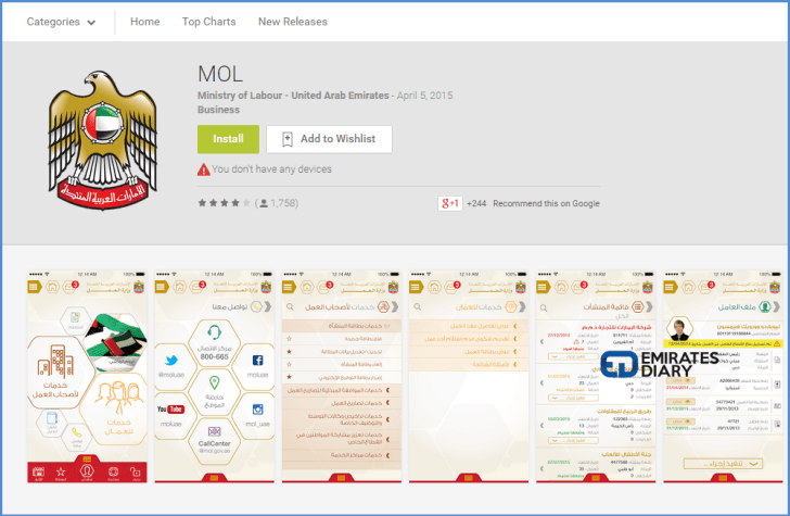 mol android app