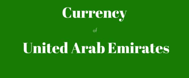 currency-of-uae-dirham-images