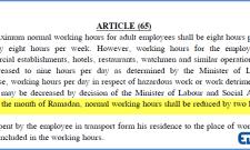ramadan-working-hours-uae