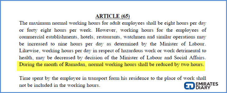 ramadan-working-hours-uae