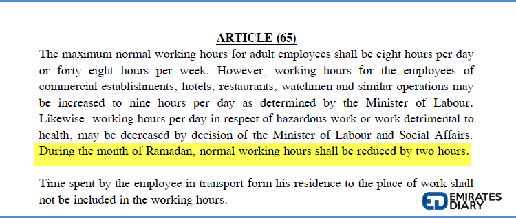 Ramadan working hours as per Labour Laws