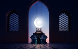 An Introduction To The Holy Month Of Ramadan