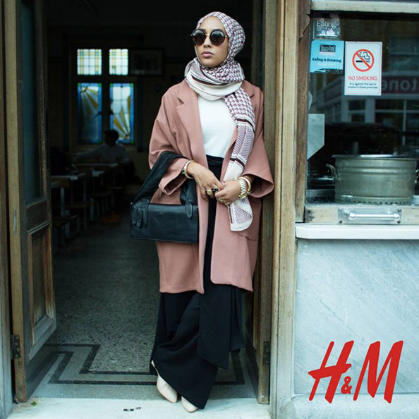 Maria Hidrissi Is H&M's First Muslim Model