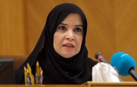 UAE Makes History Making Dr Amal Al Qubaisi Its First Female Speaker