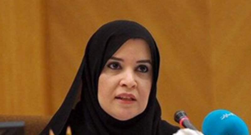 Dr-Amal-Al-Qubaisi-
