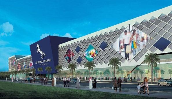 Al Khail Avenue Mall
