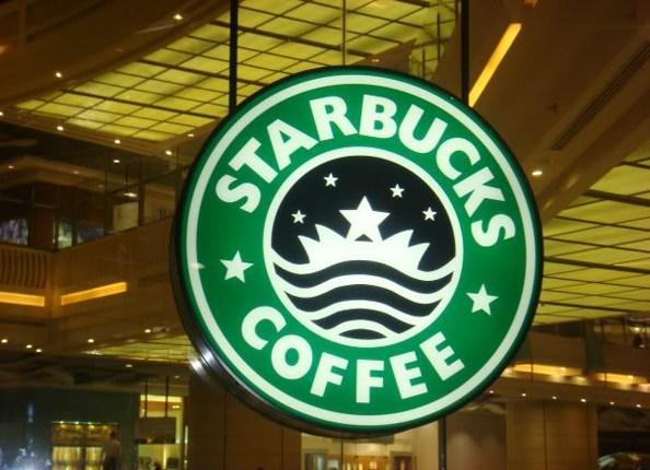 saudi_starbucks_logo