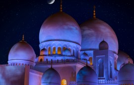 UAE Moon Sighting Committee To Confirm Start Of Eid