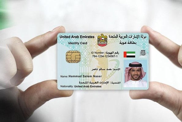 Surprising Benefits Of Your Emirates ID Card Inc. Health ...
