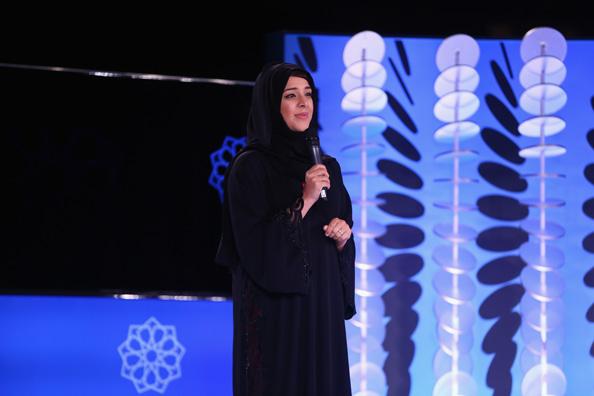Reem Al Hashimi
