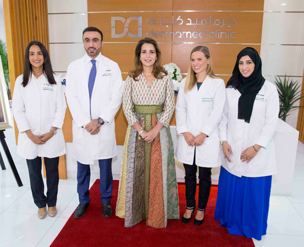 Princess Haya Opens Women S Only Hospital