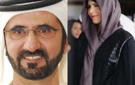 Sheikh Mohammed's Daughter, Sheikha Latifa, Just Announced Her Engagement
