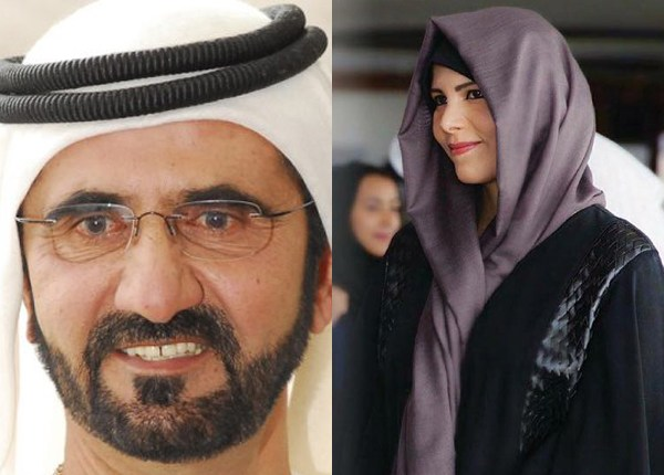 Sheikh Mohammeds Daughter Sheikha Latifa Is Getting Engaged