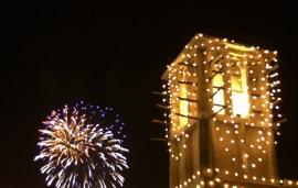 The Eid Al-Fitr Holiday Has Been Announced