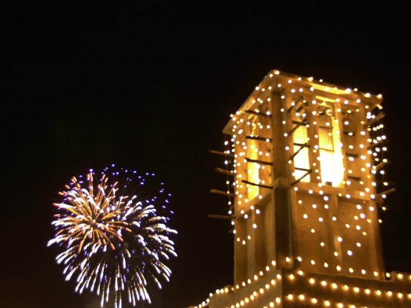 Most Inspiring Light Eid Al-Fitr Decorations - long-weekend  Image_103319 .jpg?w\u003d860\u0026crop\u003d0,0,100,430px