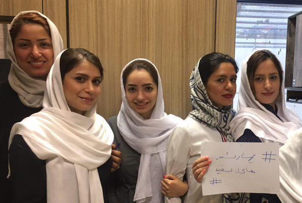 iran white wednesday hijab campaign