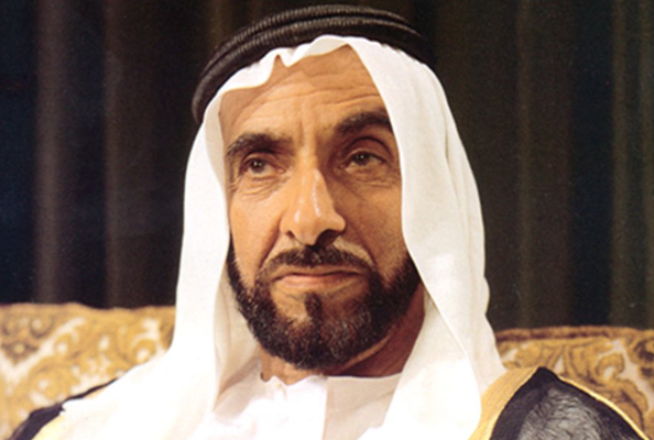 The UAE's Theme For 2018 Is All About HH Sheikh Zayed Bin