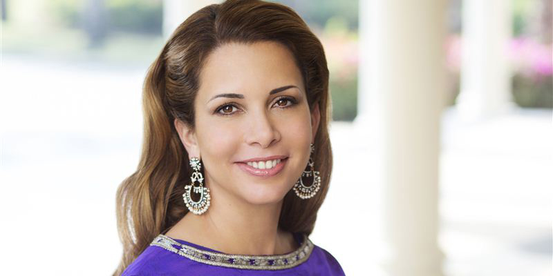 princess-haya