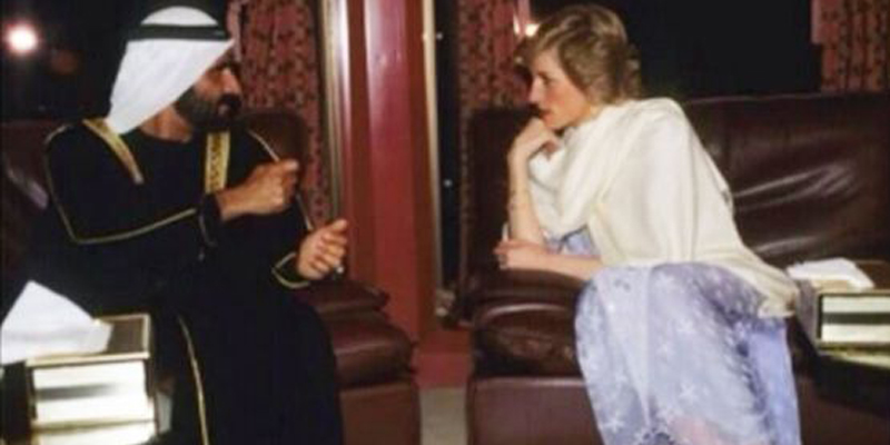 sheikh-mohammed-diana-header