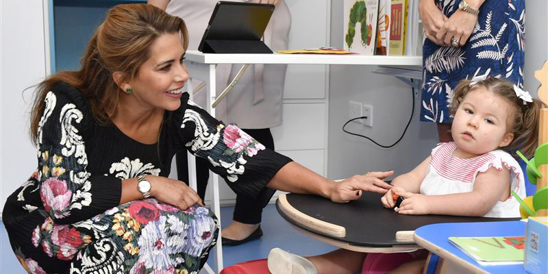 Princess Haya pays tribute to young patients' 'determination'
