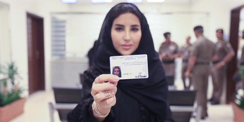 saudiMAIN
