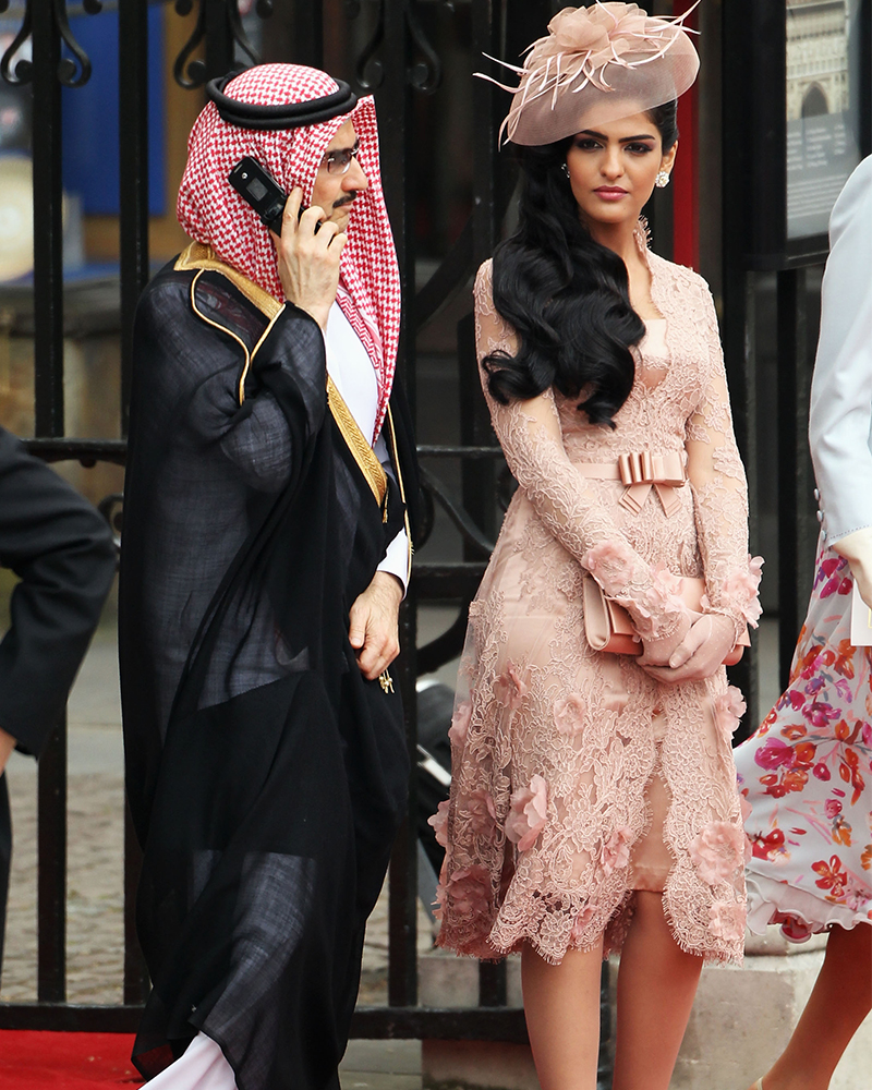 Saudi princess