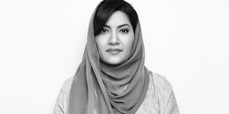 Princess Reema of Saudi Arabia shines a light on breast cancer awareness
