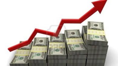 Photo of Según el INDEC la deuda externa argentina superó los 200 mil millones de dólares
