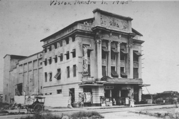 vision theatre old cebu then and now