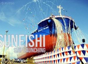 tsuneishi kellet island launching ceremony balamban cebu