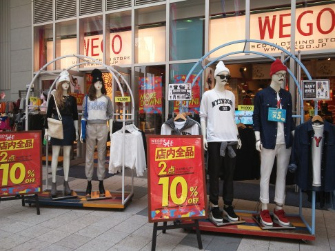 The following photos are random things we saw while shopping in Sapporo. Enjoy!