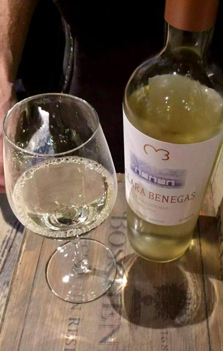 Vagabond Wines Charlotte St Fitzrovia London Wine Bar Shop Clara Benegas Chardonnay Argentina
