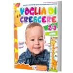 """Classe Primavera: quaderno """"VOGLIA DI CRESCERE"""" bambini 2-3 anni"""