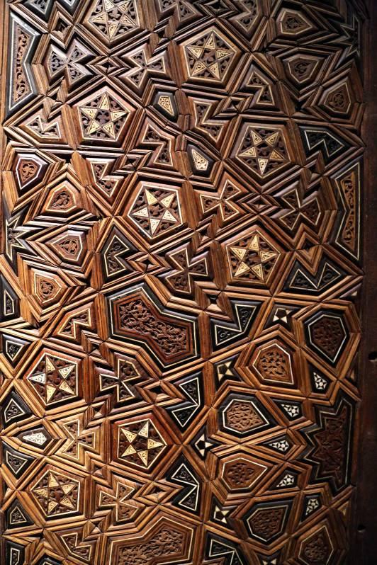 Islamic Cupboard - 1337